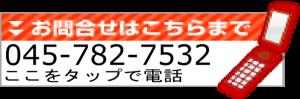 image4144