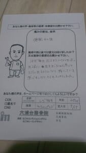 9月15日レジ担当(便秘その後)