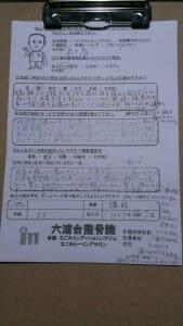 12月7日講師(五十肩)