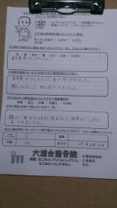 12月10日Sさん(小顔)