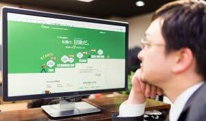 https-www-pakutaso-com-assets_c-2014-12-green16_tensyoku20141123163911500-thumb-1000xauto-5727
